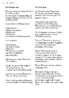 Ting Tong Tips 2 - Page 4