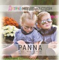Panna Kid's Model School