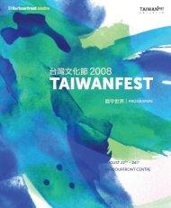 twf_booklet