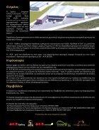 ACA Lighing DECOR 2015-16 - Page 2