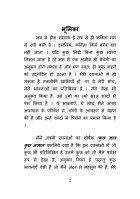 merged - Page 3