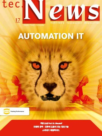 AutomAtion it