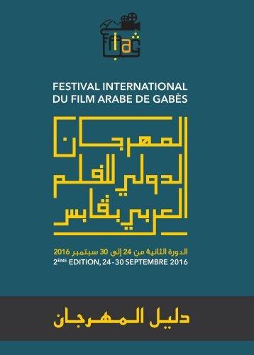 Catalogue du Festival International du Film Arabe de Gabès