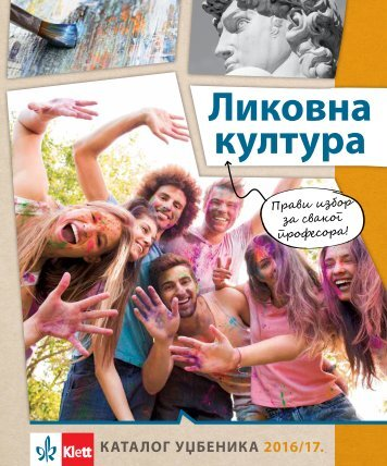 Catalogue_Klett_arts_highschool_JAN_2016_SRB