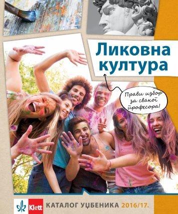 Catalogue_Klett_arts_highschool_JAN_2016_SRB