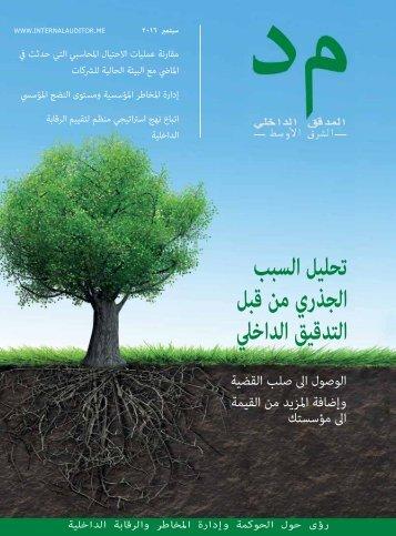 Arabic final new