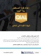 Arabic final new - Page 2