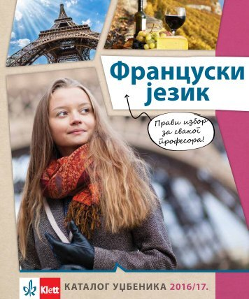 Catalogue_Klett_french_highschool_JAN_2016_SRB