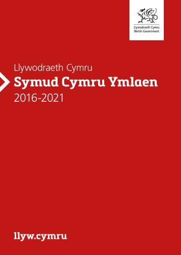 Symud Cymru Ymlaen