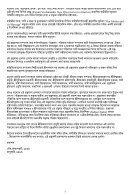 Swami Vivekananda Complete BENGALI - Page 7