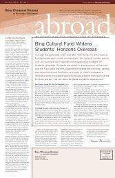 Abroad - Bing Overseas Studies Stanford University