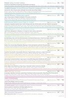 Kernreich-WAS-Gastrokatalog2015-2016_angepasst - Page 2