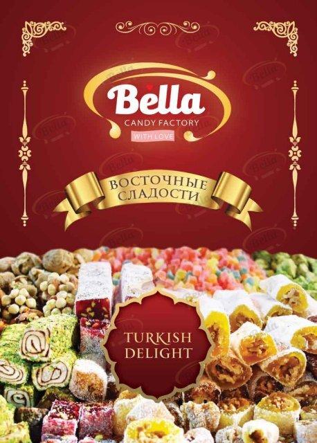 bella_catalog