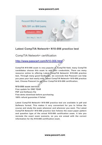 CompTIA Network+ N10-006 practice test
