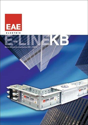 E-Line KB_rus