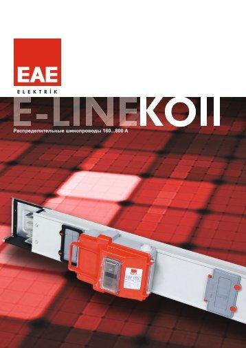 E-Line KO-II_rus