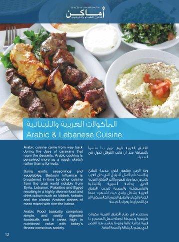 1-Arabic & labenies