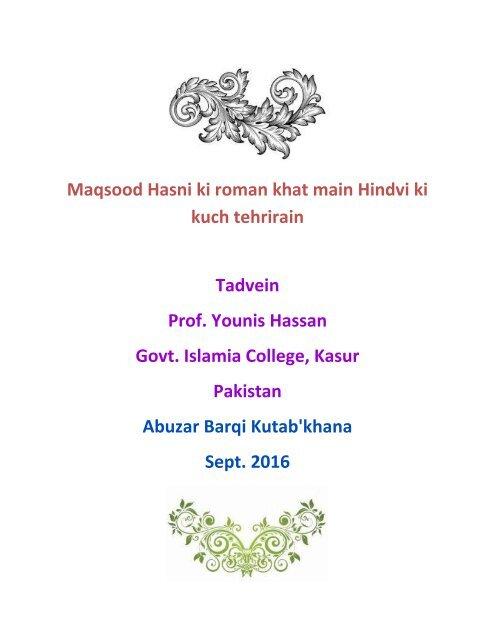 Yum Punjabi Urdu Hindi Sex Story