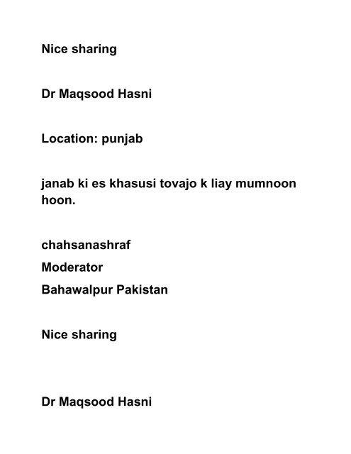 Take care Urdu ma