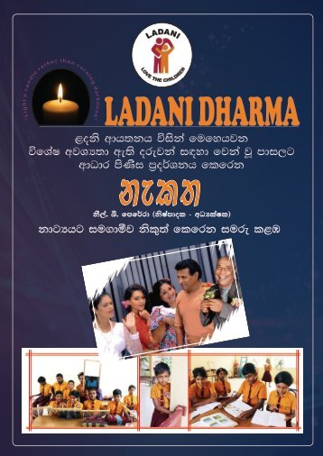 Dharma Magazine