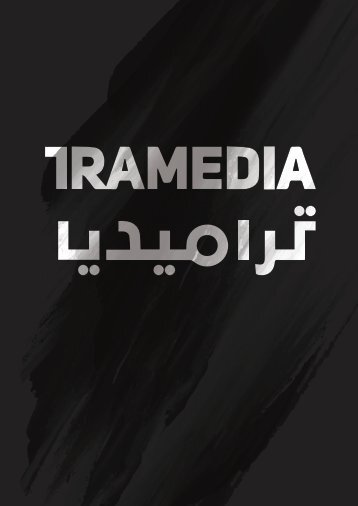 tramedia profile copy