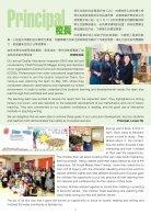 BV-newsletter-2016(SpringAndSummer) - Page 2