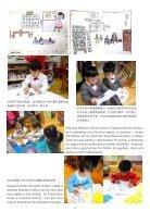 BV-newsletter-2016(SpringAndSummer) - Page 4