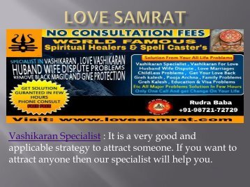 Why Love Samrat is Best