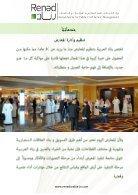 Renad Arabia - Page 4