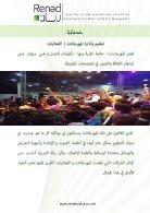 Renad Arabia - Page 5