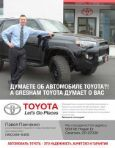 ЖУРНАЛ АФИША ОКТЯБРЬ 2016 - Page 7