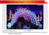 Christmas - Christmas Dream Tunnel