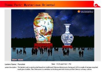 Oriental - Porecline Vase