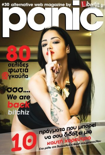 panic30