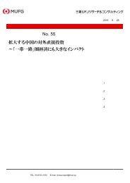 china_160926
