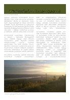 virtaa ilmassa - verkkolehti - Page 4