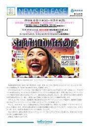 「SEIBU HALLOWEEN 2016」