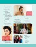 Revista Fúcsia - Edição 18 - Page 7