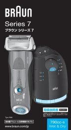 Braun 790cc-6, 790cc-7, 799cc-6, 797cc-7, 799cc-7 - 790cc-6 Wet & Dry,  Series 7 Manual (日本語, UK)