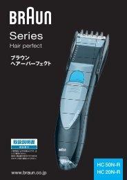 Braun HC50 - HC 50N-R,  HC 20N-R,  Hair Perfect Manual (日本語, UK)