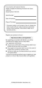 Brother FAX-575/FAX-575e - User's Guide - Page 2