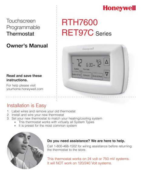 honeywell 7 day programmable thermostat rth7600d manual and user rh manualsmania com 7-Day Programmable Thermostat Honeywell 7-Day Programmable Thermostat Honeywell