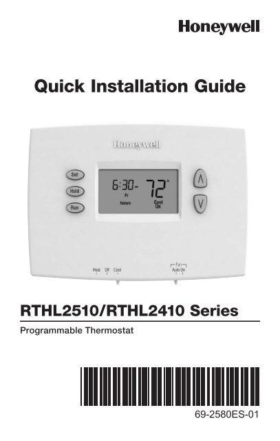 Honeywell th4210d1005 owners manual complete wiring diagrams honeywell 5 1 1 day programmable thermostat rthl2410c manual and rh manualsmania com honeywell thermostat wiring diagram honeywell thermostat wiring heat cheapraybanclubmaster Choice Image