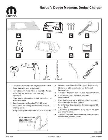 appendix a list of su rh yumpu com Garmin GPS Wire Layout Garmin NMEA 0183 Wiring-Diagram