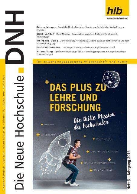 Die Neue Hochschule Heft 5/2016