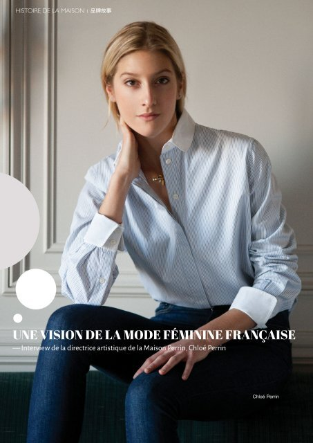 Edition d'Automne 2016-Taste Of Life France