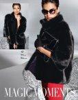 Каталог Madeleine Magic Moments зима 2016. Заказ одежды на www.catalogi.ru или по тел. +74955404949 - Seite 3