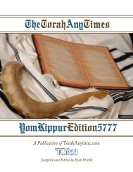 The Torah Any Times YomKippurEdition5777