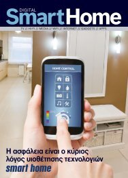 Smart Home - issue 146