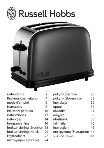 Instructions 2 Bedienungsanleitung 12 Mode D Russell Hobbs